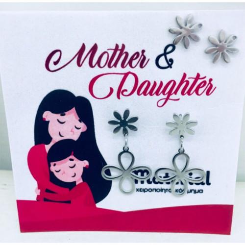 Σετ Σκουλαρίκια ατσάλινα mom & daughter λουλούδι