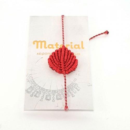 Μάρτης κόκκινο χειροποίητο φύλλο