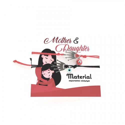 Σετ Χειροποίητα βραχιόλια μακραμέ mom & daughter κορόνα με ματάκι ασημί