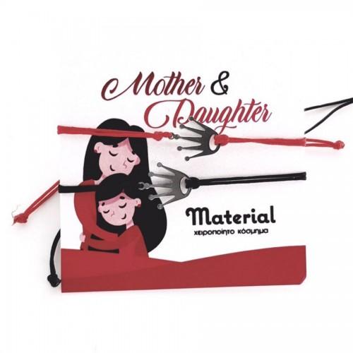 Σετ Χειροποίητα βραχιόλια μακραμέ mom & daughter κορόνα ασημί