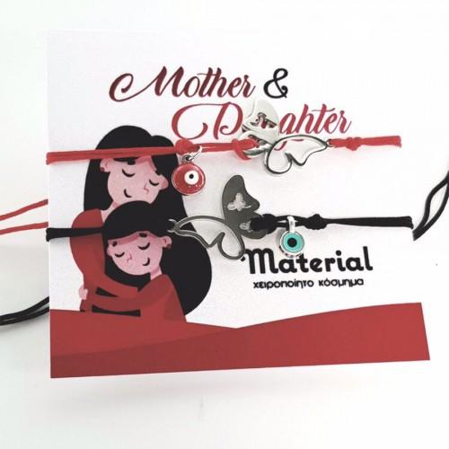 Σετ Χειροποίητα βραχιόλια μακραμέ mom & daughter πεταλούδα με ματάκι ασημί