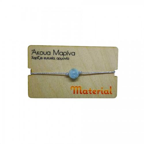 Βραχιόλι με Ημιπολύτιμο Λίθο Άκουα Μαρίνα περασμένος σε κορδόνι με κλείσιμο μακραμέ